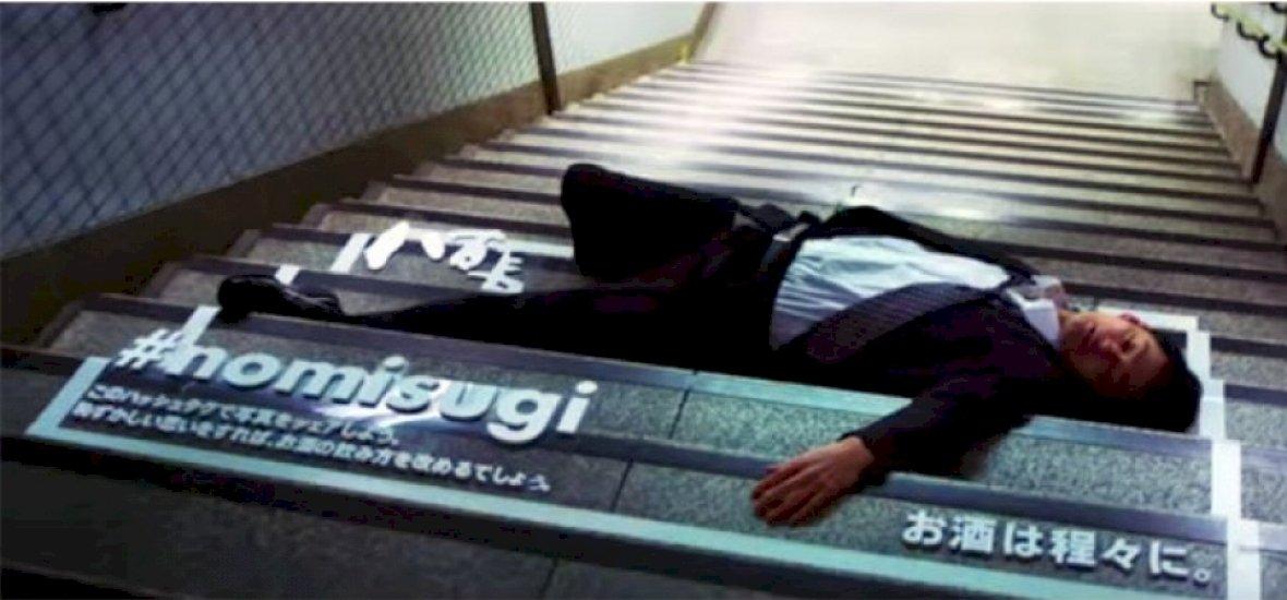 Zseniális lejárató kampány a részegség ellen Japánban
