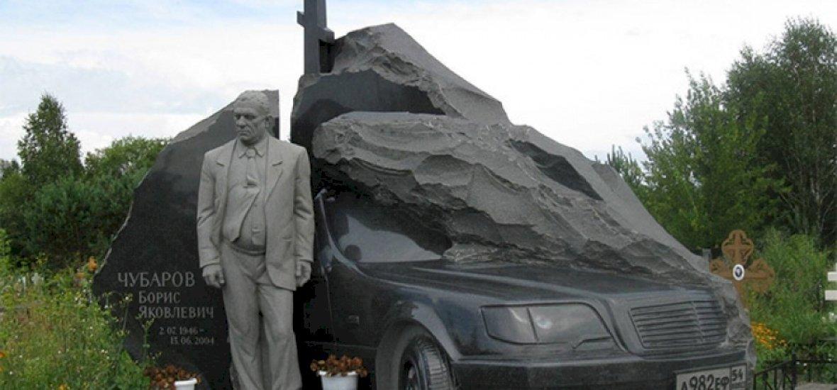 Orosz maffiózók, akik kimaxolták még a sírkőbizniszt is