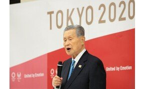 Szexista megjegyzései miatt lemondott a Tokiói Olimpia elnöke