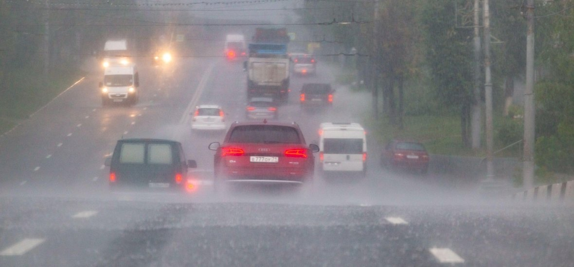 Nem mindennapi dolog hullhat az égből Magyarországon a nyár közepén - ne lepődj meg!