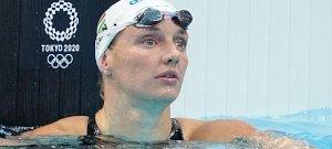 Hosszú Katinka tényleg abbahagyja az úszást? – Biztató dolog derült ki!