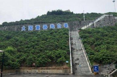 A kínai hajó VIP-étterme és a Három-szurdok-gát